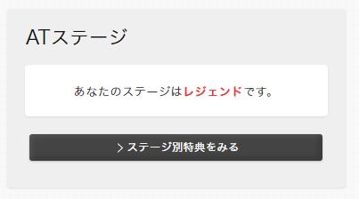 SnapCrab_18-3-6_2-48-15_No-00